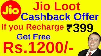 Jio Cashback Offer with recharge 399