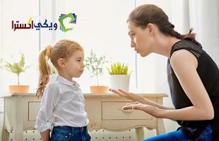 ابنتي ضعيفة الشخصية : كيفية علاج الطفل ضعيف الشخصية