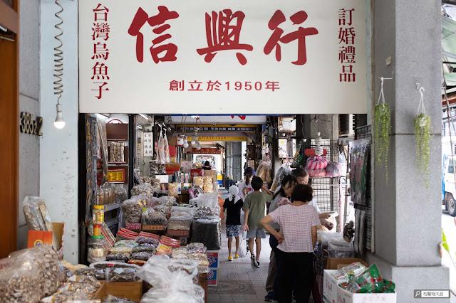 【大叔生活】重返大稻埕,漫步台北市舊街區 - 台北人採買年貨的第一印象就是迪化街