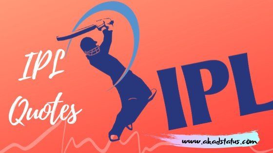 IPL Status In Hindi