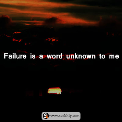 failure quotes, love failure quotes, success and failure quotes, motivational quotes for failure,