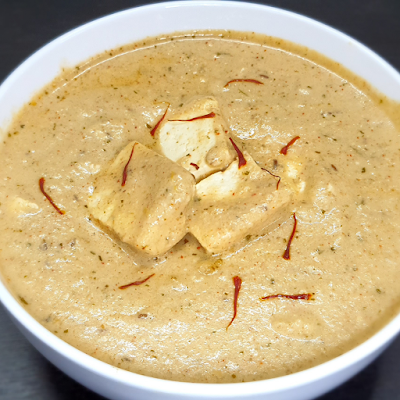 Shahi Paneer in White Gravy How to make Shahi Paneer Asha and Anita recipe शाही पनीर सफ़ेद ग्रेवी में
