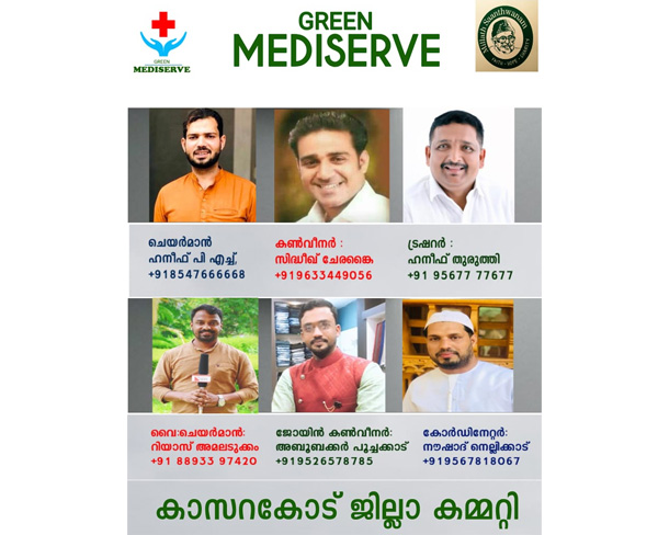 Kerala, News, Green Mediserve Project