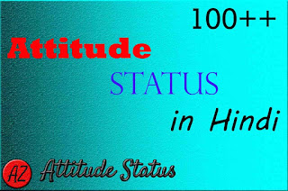 Khatarnak Attitude Status in Hindi
