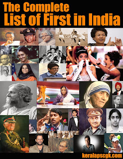 Complete list of First in India