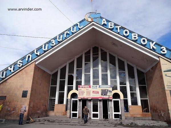 Kilikia station