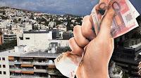 Επίδομα ενοικίου για 720.000 νοικοκυριά – Τα κριτήρια
