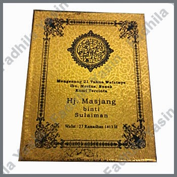 Buku Yasin Sampul Gold