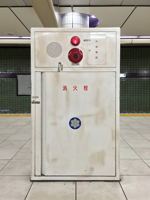 消火栓,表参道駅〈著作権フリー無料画像〉Free Stock Photos