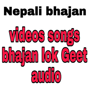 [ Nepali Bhajan]  Videos.Songs.Bhajan Lok Geet Audios Doiwnloads
