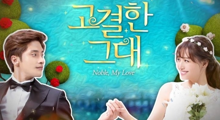 Download Drama Korea Noble My Love Batch Subtitle Indonesia