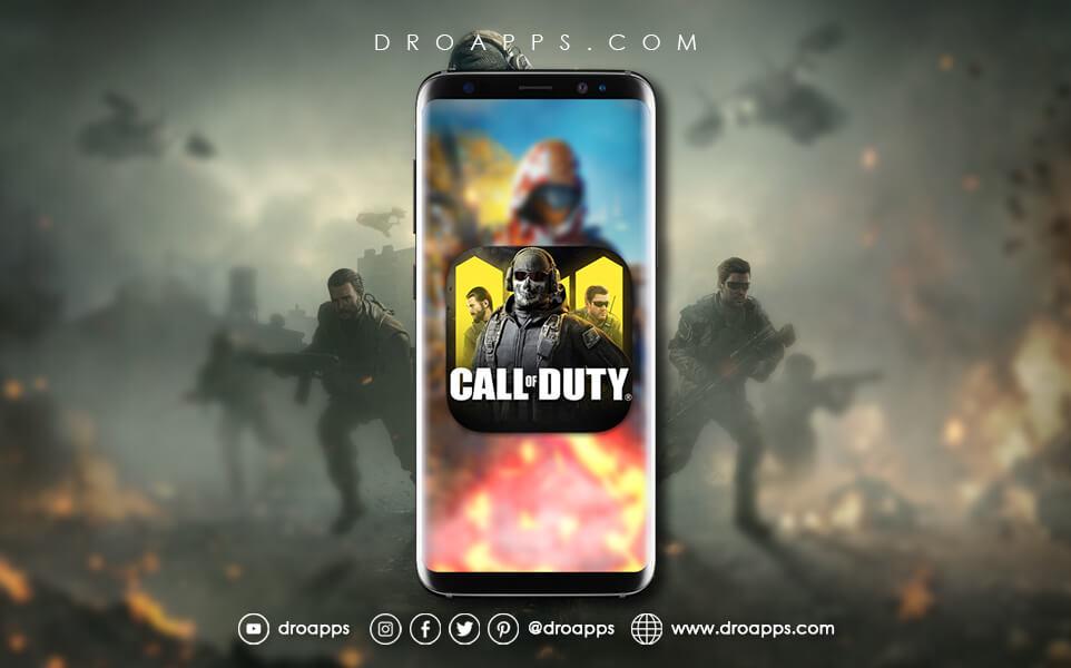 تحميل لعبة كول اوف ديوتي Call of Duty - كول اوف ديوتي  اخر اصدار لجميع الأجهزة 2021