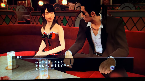 Ryu Ga Gotoku 1 & 2 HD Edition (Yakuza 1 & 2) (JPN) PS3 ISO Screenshots #2