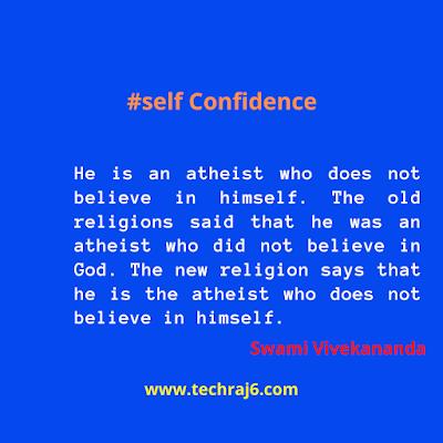 Self Confidence Quotes By Swami Vivekananda