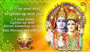 Rama Navami Images and wishes