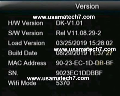 Senator 999 Software 1507G 8MB PowerVU New Software