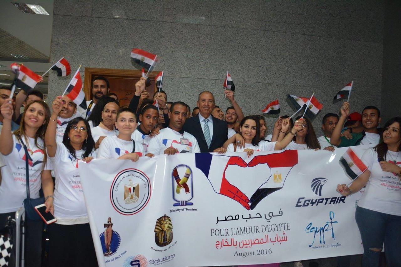 الثلاثاء القادم.. الكبد المصري تستقبل وفد من 100 شاب من أبناء الجالية المصرية في فرنسا