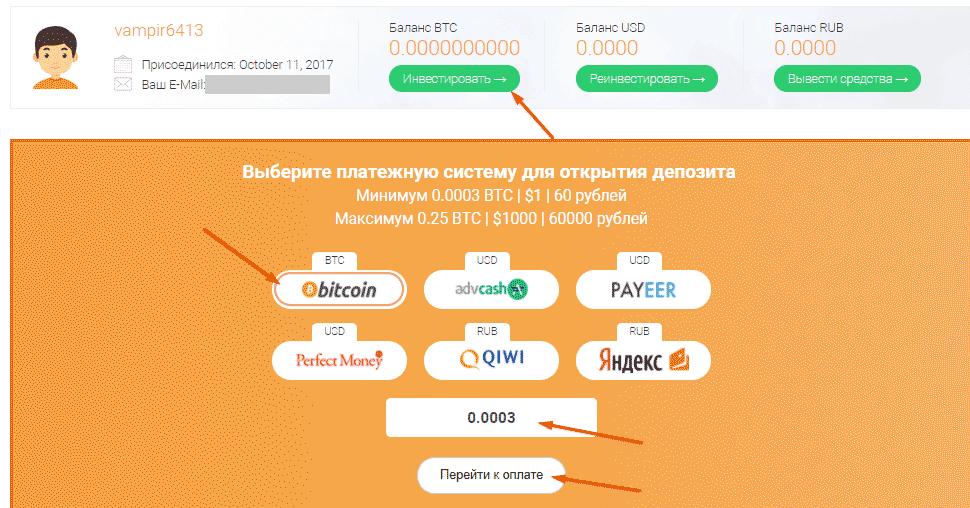 Регистрация в MIBit 4