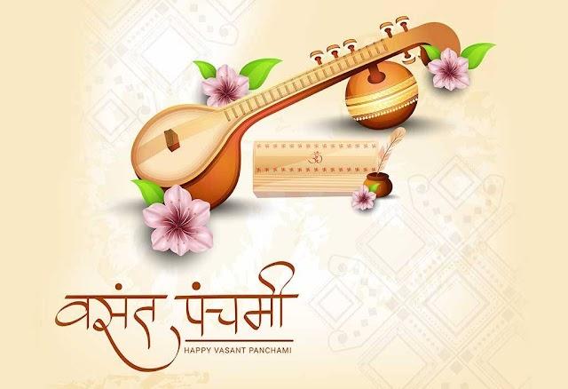 Basant Panchami (वसंत पंचमी):- महत्व, नामकरण और तिथि