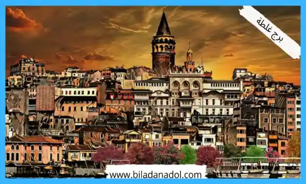 السياحة في اسطنبول أجمل 10 أماكن السياحية في اسطنبول قلعة غلطة