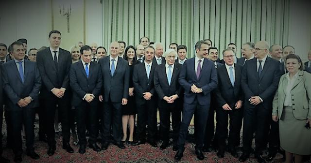 Το νέο άρωμα στην κυβέρνηση δίνουν 18 «άγνωστοι»