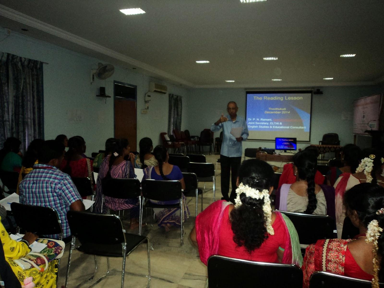V O Chidambaram College