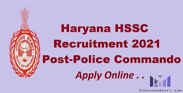 Haryana Police Commando Online Form