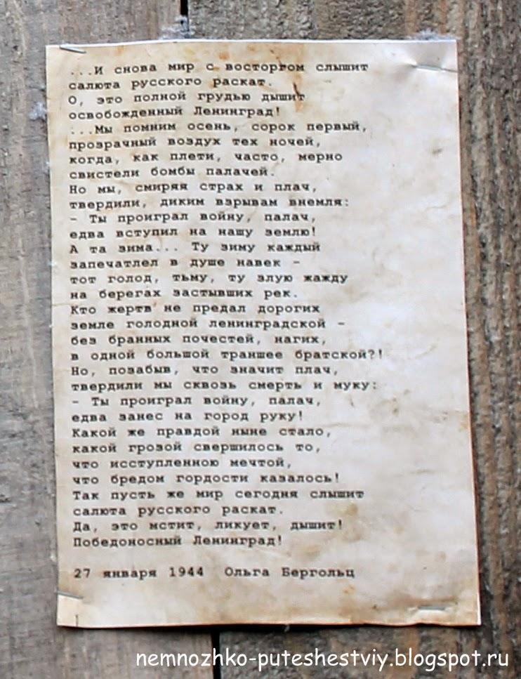 день снятия блокады ленинграда, день снятия блокады города ленинграда, блокадный ленинград,