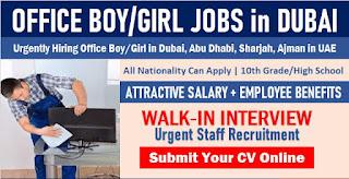 Office Girl & Office Boy Jobs Recruitment in Dubai | Join Immediately