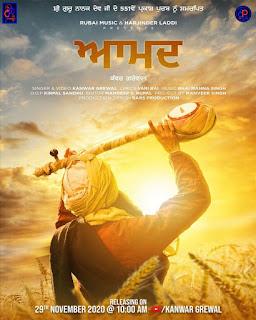 Aamad Dharmik Song Lyrics   Kanwar Grewal - DjPunjab