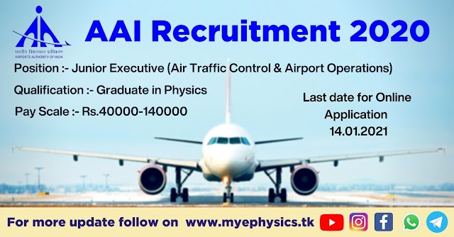 Job in AIRPORTS AUTHORITY OF INDIA || AAI Recruitment 2020