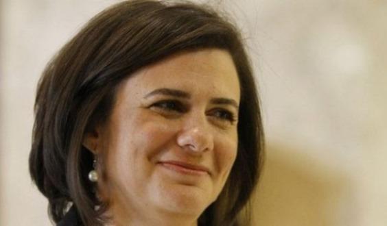 تعيين أول سيدة  في منصب وزيرة الداخلية في العالم العربي.