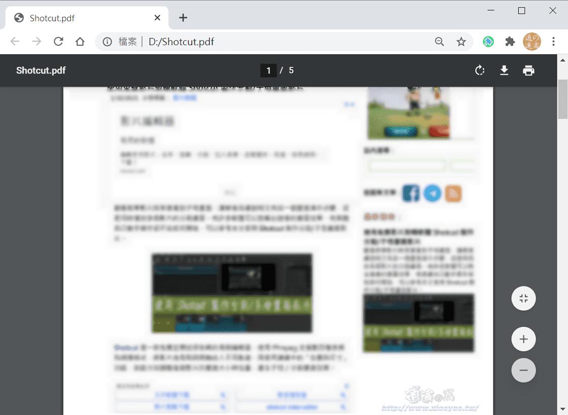 Chrome 更新PDF檢視器介面