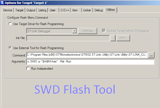 SWD Flash Tool Latest Setup Download Free -