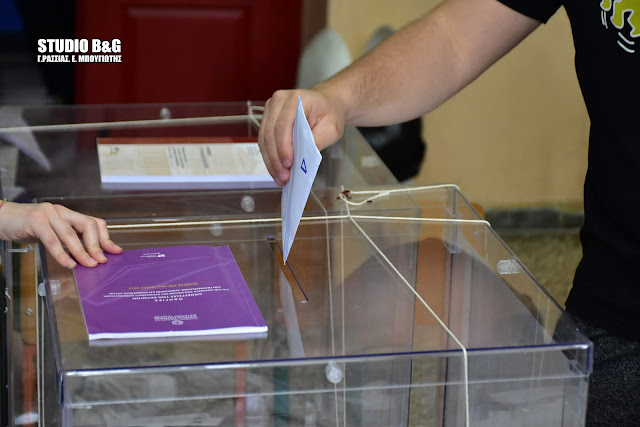 Πως ψήφισε η Αργολίδα στις Περιφερειακές εκλογές