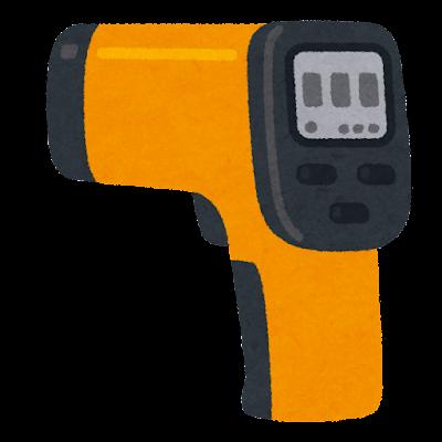 赤外線温度計のイラスト