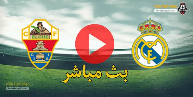 نتيجة مباراة ريال مدريد وألتشي اليوم 30 ديسمبر 2020 في الدوري الاسباني