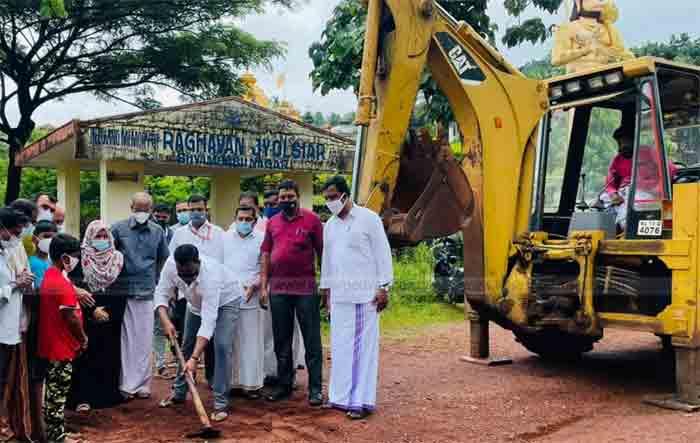 Kasaragod, News, Kerala, 8th Mile, Mallam, Paika, Panchayat, First phase of the 8th Mile - Mallam - Paika Panchayat Road has started.