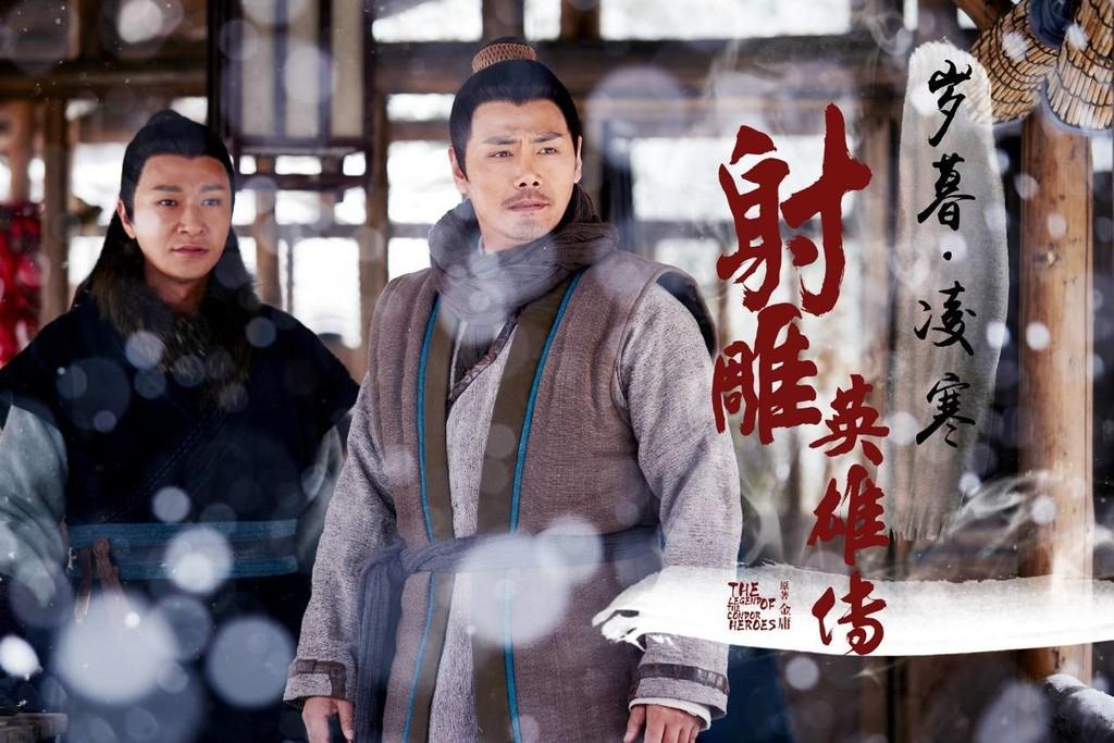 Legend of the Condor Heroes (2017) - DramaPanda