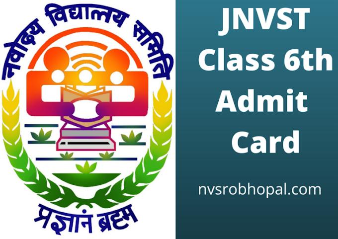 JNVST (Jawahar Navodaya Vidyalaya Selection Test) Class 6th Admit Card 2021