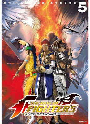 [Manga] THE KING OF FIGHTERS ~A NEW BEGINNING~ 第01-05巻