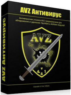 AVZ Antiviral Toolkit 4.46