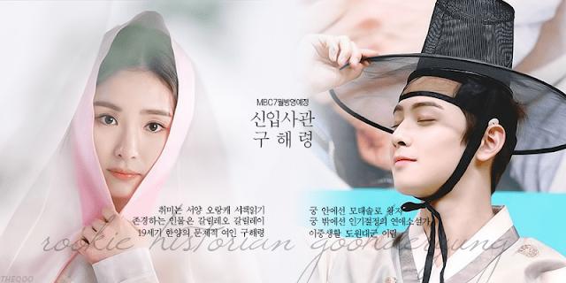 Download Drama Korea Rookie Historian Goo Hae-Ryung Batch Subtitle Indonesia