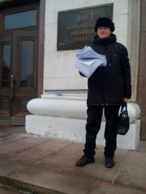 Сбор подписей за отзыв депутатов горсовета Херсона окончен
