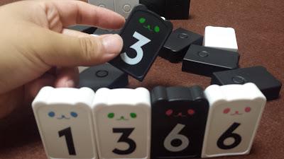 はじめてのアルゴ 牌を引く(黒3)