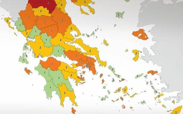 Αλλαγές από σήμερα στο χάρτη υγειονομικής ασφάλειας – Οι περιοχές που ανέβηκαν σε επίπεδο κινδύνου