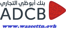 Relationship Manager Commercial Bank ADCB Abou Dabi