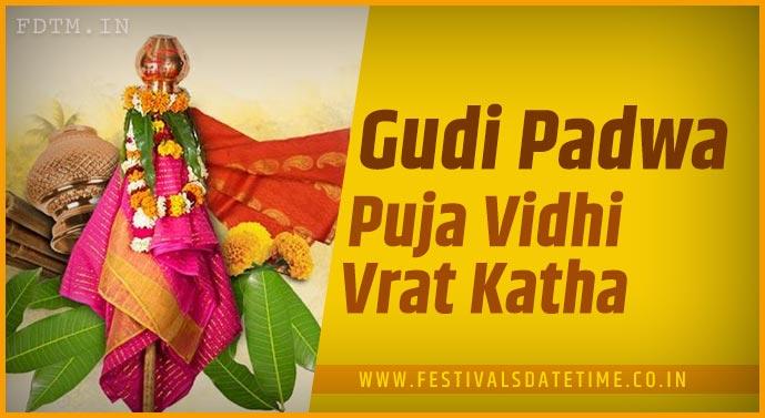 Gudi Pawda Puja Vidhi and Gudi Padwa Vrat Katha