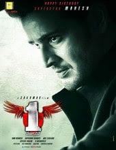 1: Nenokkadine (2014) HDRip [Hindi ORG + Telugu] Full Movie Watch Online Free