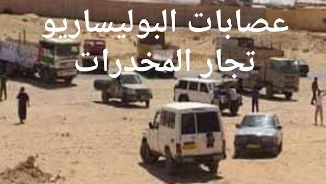 عاجل : تبادل اطلاق النار بين عصابات المخدرات في مخيمات تندوف